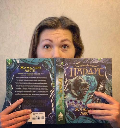 Книги для детей: выбираем правильные или интересные?