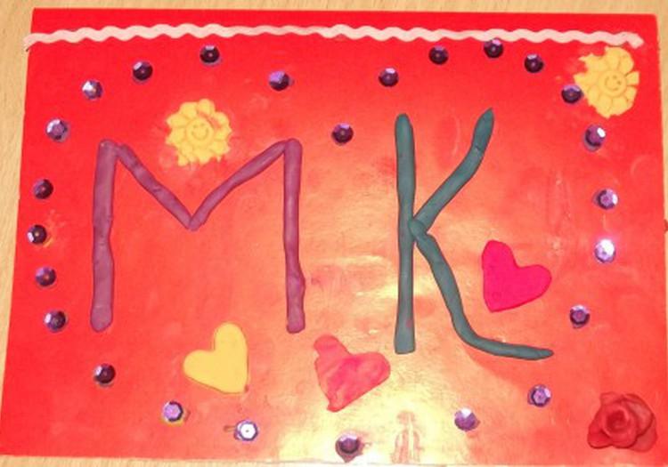 Праздничная развивашка-открытка для МК