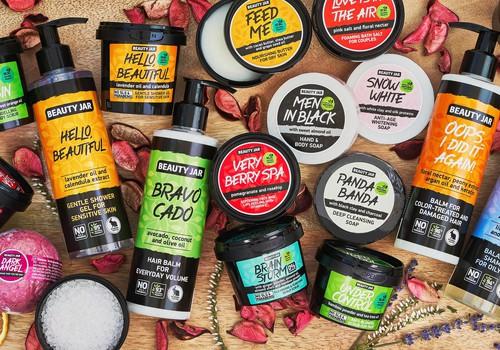 Тестируем шампунь и скраб от Beauty Jar: присылайте заявки!