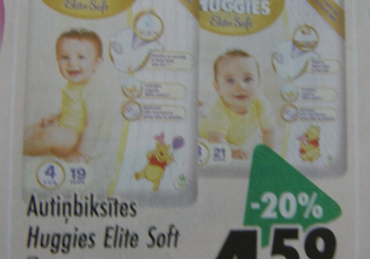 В магазинах Призма скидка 20% на подгузники Huggies Elite Soft