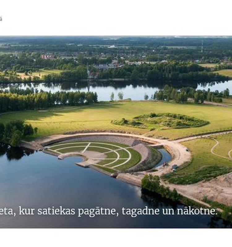 Совместный подарок Латвии в честь 100 летнего дня рождения страны