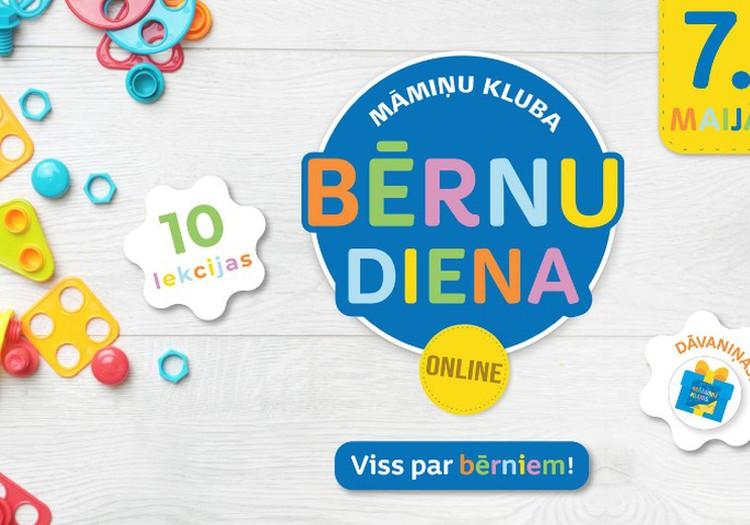 Детский день ОНЛАЙН 7 мая: лекции и подарки ВСЕМ участникам!