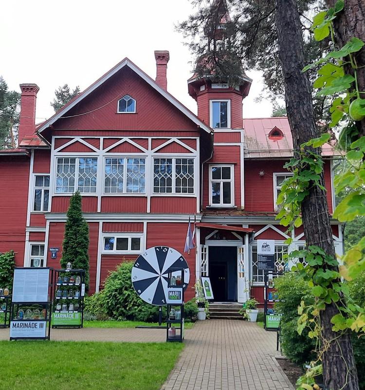 Булдурcкий Выставочный Дом
