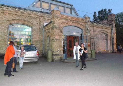 Рижский музей водоснабжения