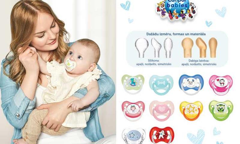Приглашаем тестировать пустышки Canpol Babies