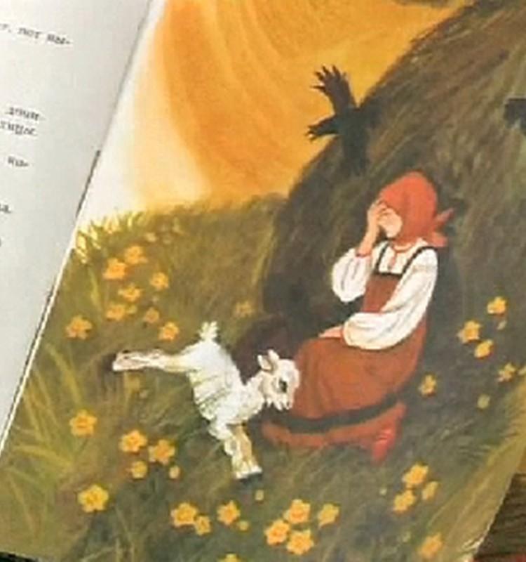 Баба Яга и другие кошмары счастливого детства