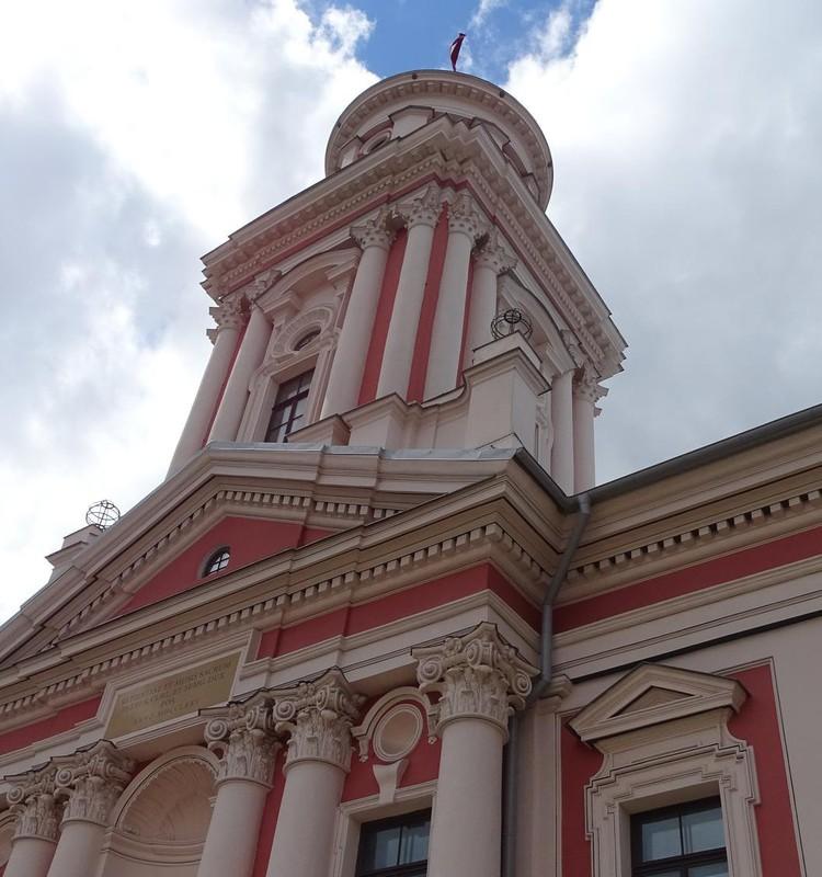 Елгавский музей истории и искусства им. Г. Элиаса (Academia Petrina).