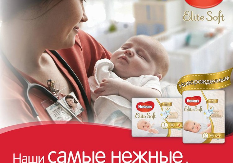Hugggies® Elite Soft - уютно, как в маминых объятиях!