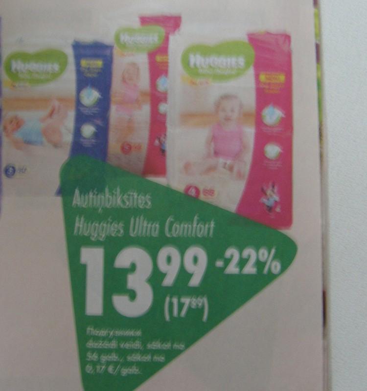 В магазинах Призма скидка 22% на подгузники Huggies Ultra Comfort