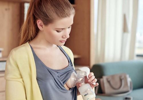 В августе приглашаем тестировать молокоотсос Philips AVENT!