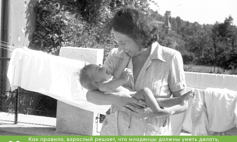 Метод Пиклера: не торопите своего ребёнка!