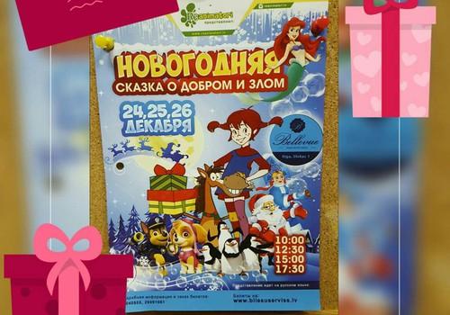 """""""Новогоднюю сказку о добром и злом"""" от РеАниматоров посмотрит..."""