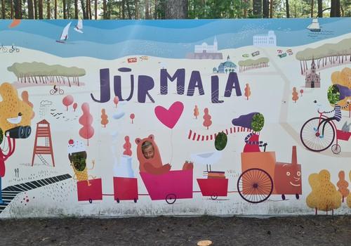 Латвийские каникулы: Межапарк Дзинтари