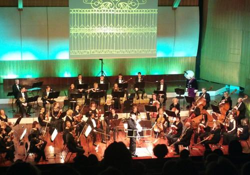 Кто такой ЛеНеСОн и знакомство с Латвийским Национальный Симфонический Оркестром