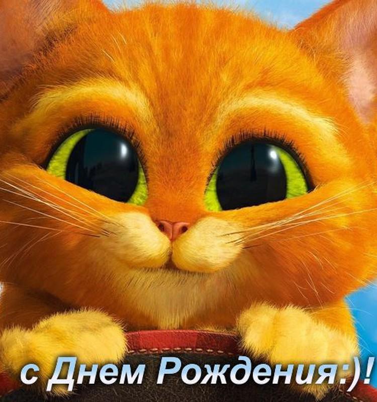 Александрррррааааа! С Днем Рождения Тебя!!!!