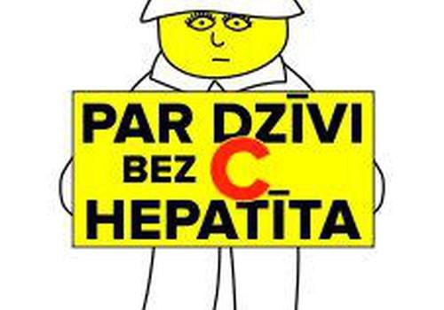 За жизнь без гепатита С