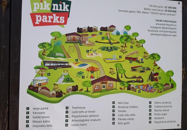 Pik Nik parks – хорошее место для отдыха, если нет желания выезжать за город!