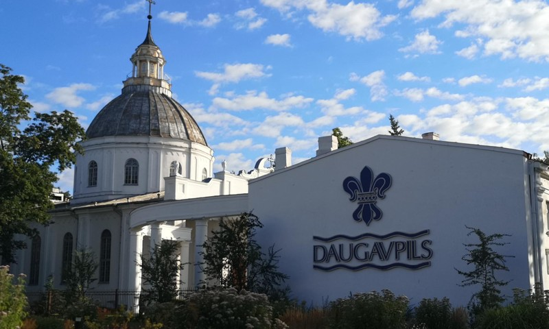 Даугавпилс – без спешки