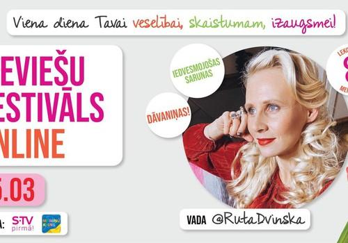Приглашаем на Женский фестиваль ОНЛАЙН 5 марта!
