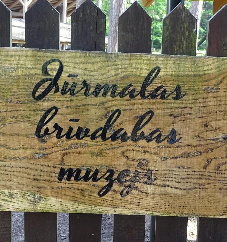 Юрмальский этнографический музей и природный парк Рагакапа