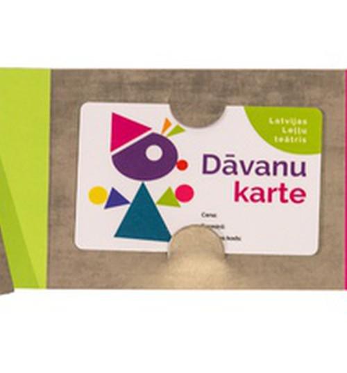 Вышла новая электронная подарочная карта Латвийского театра кукол
