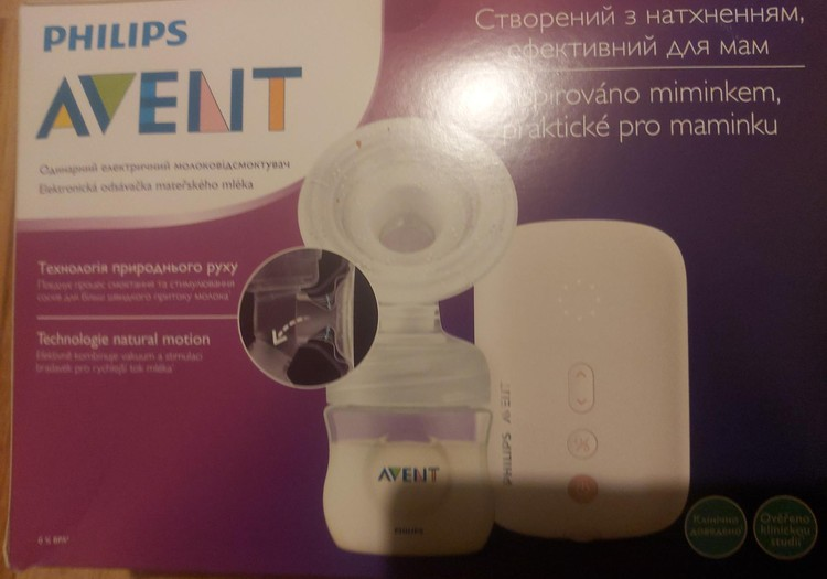 Отзыв об электрическом молокоотсосе Philips Avent