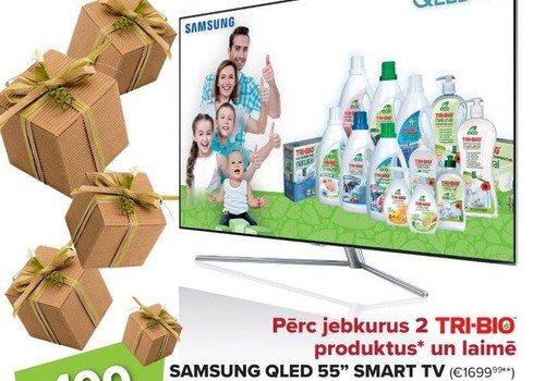 Лотерея TRI-BIO: участвуй и выиграй Samsung SMART TV!