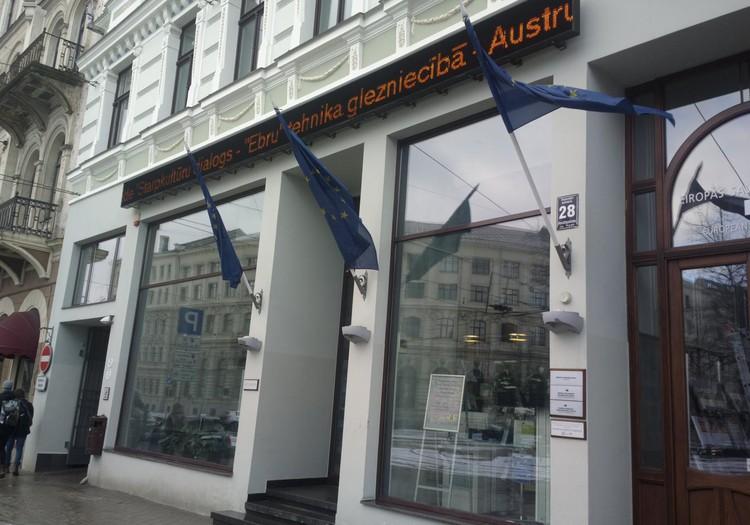 Дом ЕС: Выставка «Восточные традиции в Европейском искусстве»
