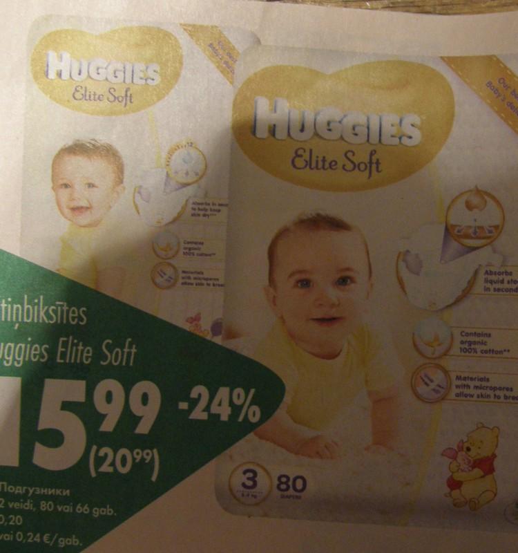 В магазинах Призма скидка на подгузники Huggies Elite Soft