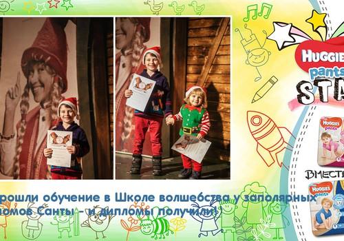 Сертифицированные волшебники