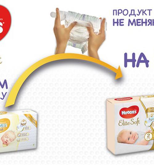 Huggies@ Elite Soft - лучшие подгузники для новорожденных!