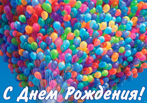 Поздравляем Оксану (ksenija)!