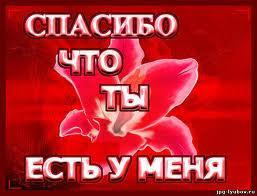 20130125150110-58403.jpg