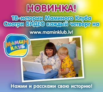20130130192122-96954.jpg
