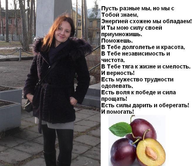 20130223112714-18607.jpg