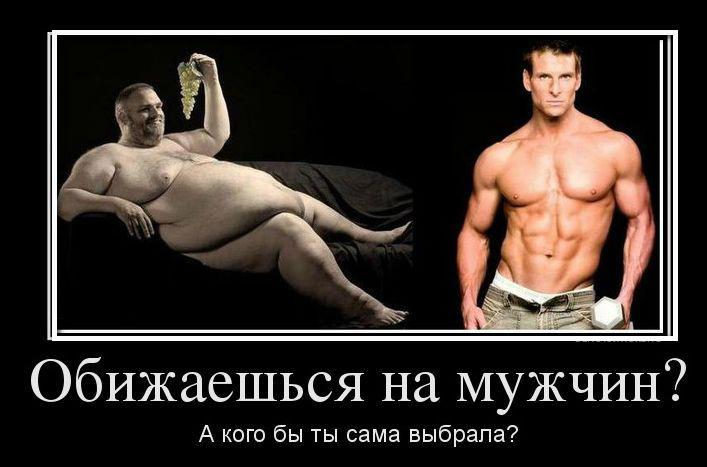 похудеть парню за месяц