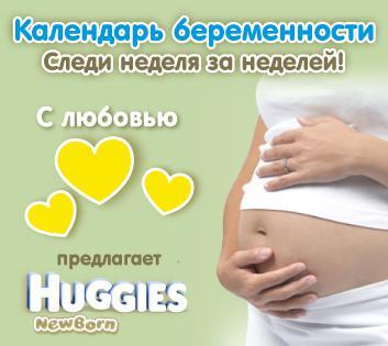 20131125123715-72907.jpg