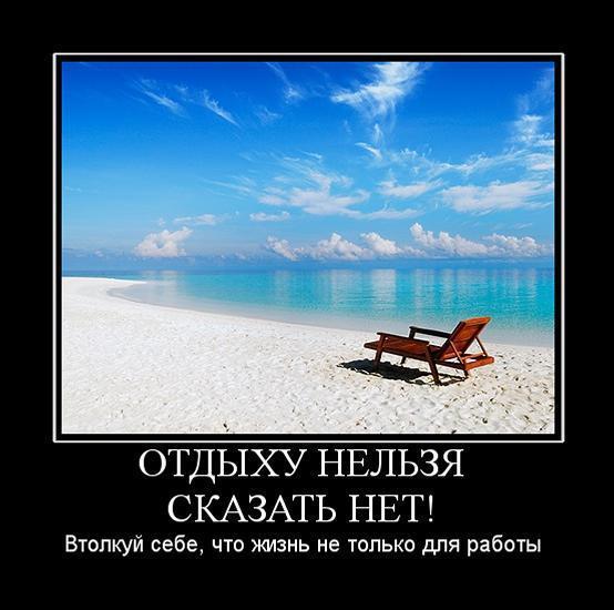 20140306101829-27499.jpg