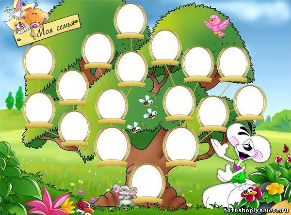 Семейное дерево для детского сада