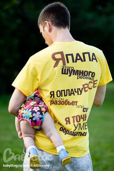 Папе с днем рождения сына поздравления