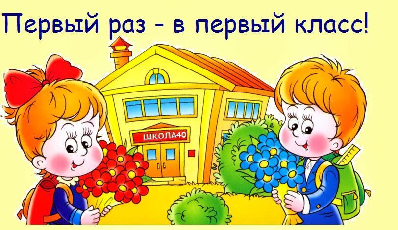 Заявление На Продленку В Школе