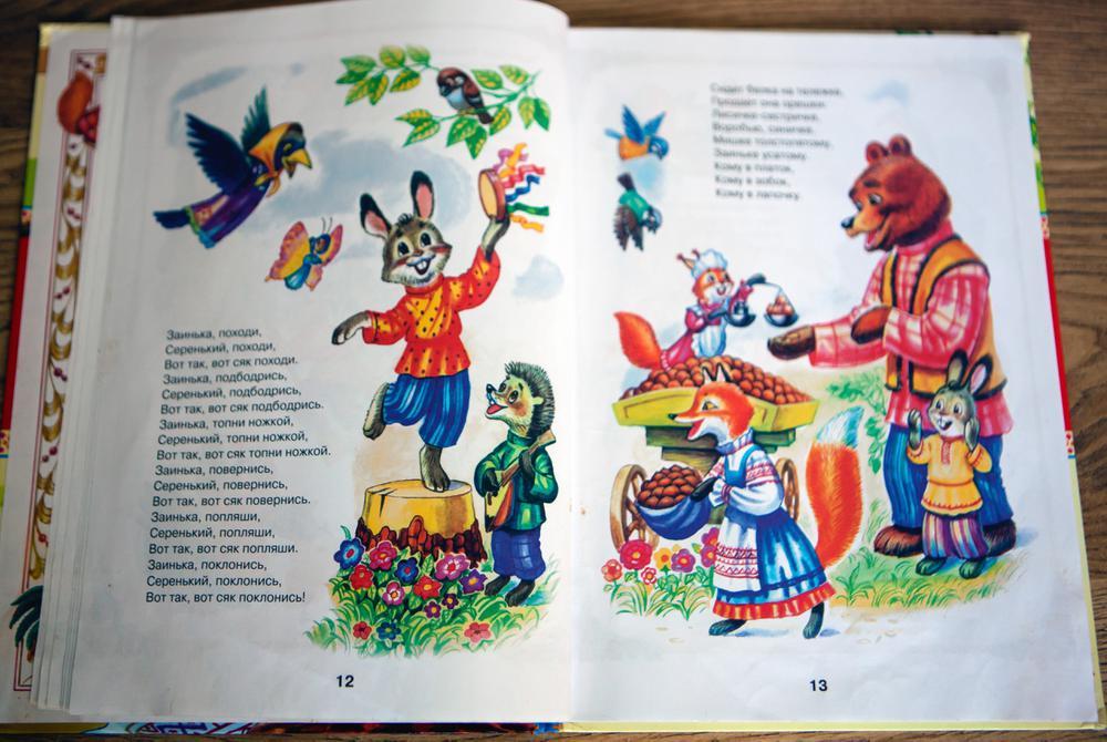 Читать книгу на английском и русском