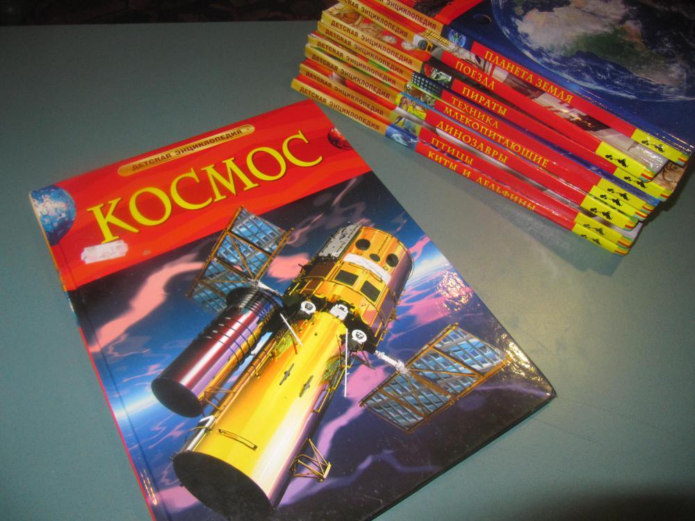 детский клуб космос нижний новгород официальный сайт