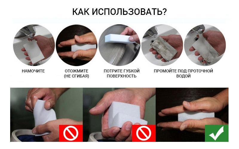 Как и где купить в украине губку для посуды тефлончик в Володарском,Восходе