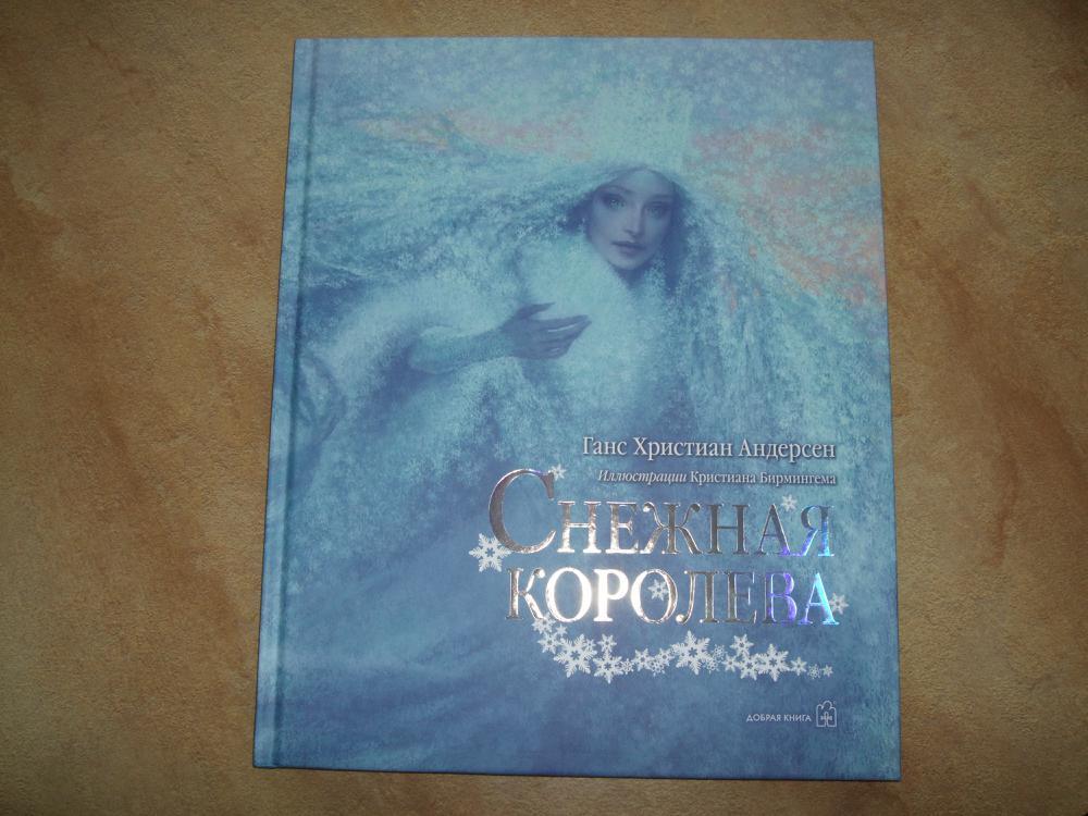Книга выше бога не буду от александра литвина читать онлайн
